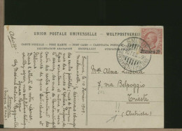 ITALIA -  UFFICIO  POSTALE  ITALIANO  SMIRNE  1909   -  Perfetta - Emissions Générales