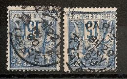 PARIS 51 Blocs Dateurs Mixte Et Baton, R. LAFAYETTE Sur 2 SAGE. - 1876-1898 Sage (Type II)