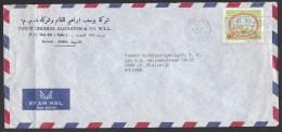 Kuwait: Airmail Cover To Netherlands, 1983, Single Franking, Building (minor Damage: Fold) - Koeweit