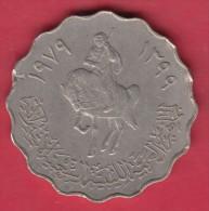 F3695A / - 50 Dirhams  - 1399 / 1979  - Libia Libya Libyen Libye Libie - Coins Munzen Monnaies Monete - Libye