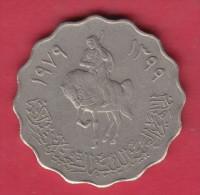 F4479  / - 50 Dirhams  - 1399 / 1979  - Libia Libya Libyen Libye Libie - Coins Munzen Monnaies Monete - Libye