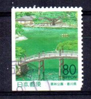 Japan/Kagawa - 1999 - Ritsurin Park - Used - 1989-... Empereur Akihito (Ere Heisei)