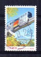 Japan/Tokyo - 1998 - Tama Monorail - Used - 1989-... Empereur Akihito (Ere Heisei)