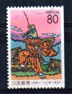 Japan/Toyama - 1999 - Dancer - Used - 1989-... Empereur Akihito (Ere Heisei)