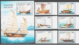 Benin 1999 Mi 1126-1131 + Block 46(1132) Sailboats **/MNH - Bateaux