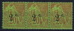 Reunion: Yv Nr 45 Type I, MNH/**/postfrisch/neuf  Bande De 3 - Réunion (1852-1975)