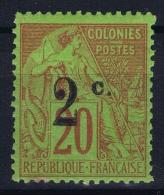 Reunion: Yv Nr 45 B Type III, MNH/**/postfrisch/neuf - Réunion (1852-1975)