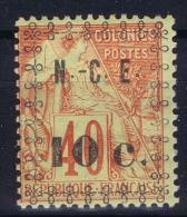 Nouvelle Calédonie  Yv Nr 13  MH/* Falz/ Charniere. 1891 - Ungebraucht