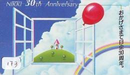 ARC EN CIEL - RAINBOW - Regenboog - Regenbogen Phonecard Telefonkarte (173) - Astronomy
