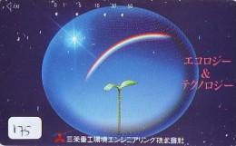ARC EN CIEL - RAINBOW - Regenboog - Regenbogen Phonecard Telefonkarte (175) - Astronomy