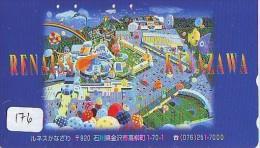 ARC EN CIEL - RAINBOW - Regenboog - Regenbogen Phonecard Telefonkarte (176) - Astronomy