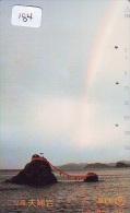 ARC EN CIEL - RAINBOW - Regenboog - Regenbogen Phonecard Telefonkarte (184) - Astronomy