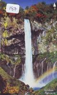 ARC EN CIEL - RAINBOW - Regenboog - Regenbogen Phonecard Telefonkarte (187) - Astronomy