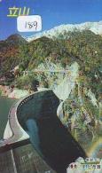 ARC EN CIEL - RAINBOW - Regenboog - Regenbogen Phonecard Telefonkarte (189) - Astronomy