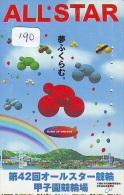ARC EN CIEL - RAINBOW - Regenboog - Regenbogen Phonecard Telefonkarte (190) - Astronomy