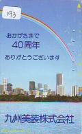 ARC EN CIEL - RAINBOW - Regenboog - Regenbogen Phonecard Telefonkarte (193) - Astronomy