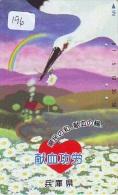ARC EN CIEL - RAINBOW - Regenboog - Regenbogen Phonecard Telefonkarte (196) - Astronomy