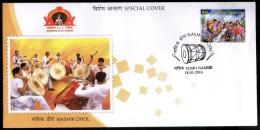India 2016 Nashik Dhol Membranophone Musical Instrument MAHAPEX Special Cover # 18181 - Musique
