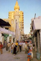 AK Asien > Saudi-Arabien SOUK AL-ALAWI AND ALMEAMAR MOSQ -JEDDAH  ANSICHTSKARTE - Saudi Arabia