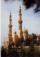 AK IRAK IRAQ BAGHDAD UM AL-TUBUL MOSQUE ANSICHTSKARTE - Iraq