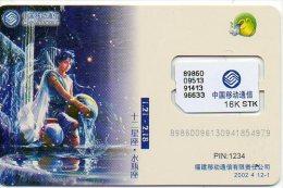 GSM  Zodiaque Zodiac Carte  Chine J 698 - Zodiaco