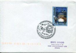 4647 Austria,  Special Postmark Salzburg 2005,  Opera Of Amadeuz Mozart,  Jupiter,  Zeus,  Mythology ! - Muziek