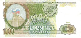 Russia - Pick 257 - 1000 Rubles 1993 - F+ - Russia