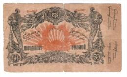 Russia / Terek Republic 50 Rubles 1918 - Russia