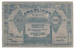 Azerbaijan Is 100,000 Rubles - Azerbaïjan