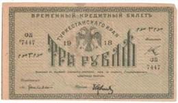 Turkestan 3 Rubles - Turkmenistan
