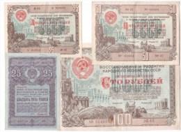 Russia / Bonds 4 Pieces 1947 - 1950. - Russia