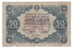 Russia / 1922 50 Rubles - Russia