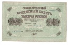 Russia / 1917 1000 Rubles - Russia