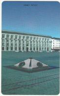 BELARUS(Urmet) - Oktyabrskaya Square, Beltelecom First Issue 200 Units, Mint - Belarus