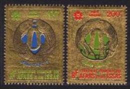 Afars Et Issas, 1970, World EXPO Osaka, Fish, Horse, MNH Gold Foil, Michel 43-44