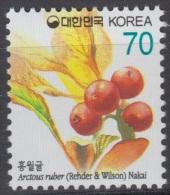 South Korea KPC448 Endangered Species, Tree, Arctous Ruber Nakai, Espèces En Danger, Arbre - Corée Du Sud