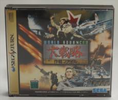 Sega Saturn Japanese : World Advanced Daisenryaku: Sakusen File GS-9082 - Sega