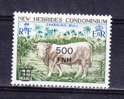 NEW HEBRIDES 1977, SG 241 ** MNH, CHAROLAIS BULL.  (6N186) - Vaches