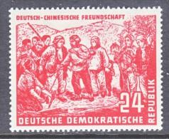 DDR   83   *   CHINESE FRIENDSHIP - [6] Democratic Republic