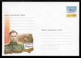 Ukraine 2011. Сover. WWII, Hero Of The Soviet Union A. Berest, Victory Banner (flag) (1321) - Ukraine