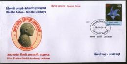 India 2015 Uttar Pradesh Sindhi Academy Lucknow Language Special Cover # 7396C - Religions