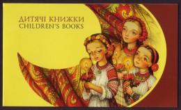 "UKRAINE, EUROPA 2010 ""Children´s Books"" Booklet** - Europa-CEPT"