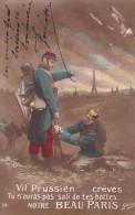 CPI M. Boulanger Première Guerre Mondiale 1914 - Militaires - Vil Prussien Crèves Tu N'aura Pas Sali De Tes Bottes Paris - Patrióticos