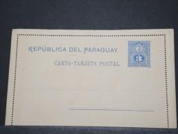 PARAGUAY - Lot De 9 Entiers  - A Voir - Lot 10687 - Paraguay