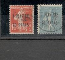Lattaquie1931-3: Yvert 30.34used - Oblitérés