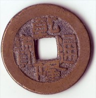 - CHINE - Empereur Quianlong (Boo-Ciowan). 1735-1796. 1 Cash. - - Chine