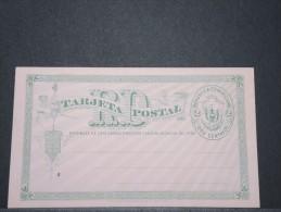 REPUBLIQUE DOMINICAINE - Lot De 10 Entiers  - A Voir - Lot 10697 - Dominicaine (République)