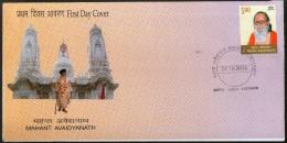 India 2015 Mahant Avaidyanath Hindu Leader & Politician Gorakhnath Temple FDC Inde Indien - Hinduism