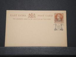 GB - INDE - Lot De 13 Entiers  - A Voir - Lot 10704 - 1902-11 Roi Edouard VII
