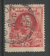 Prince Georges De Grèce 10l Rouge - Crete